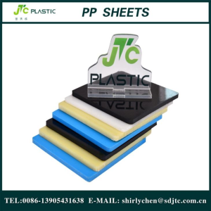 Black Polypropylene Sheets