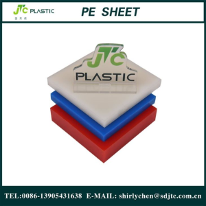 Rigid Hdpe Sheets